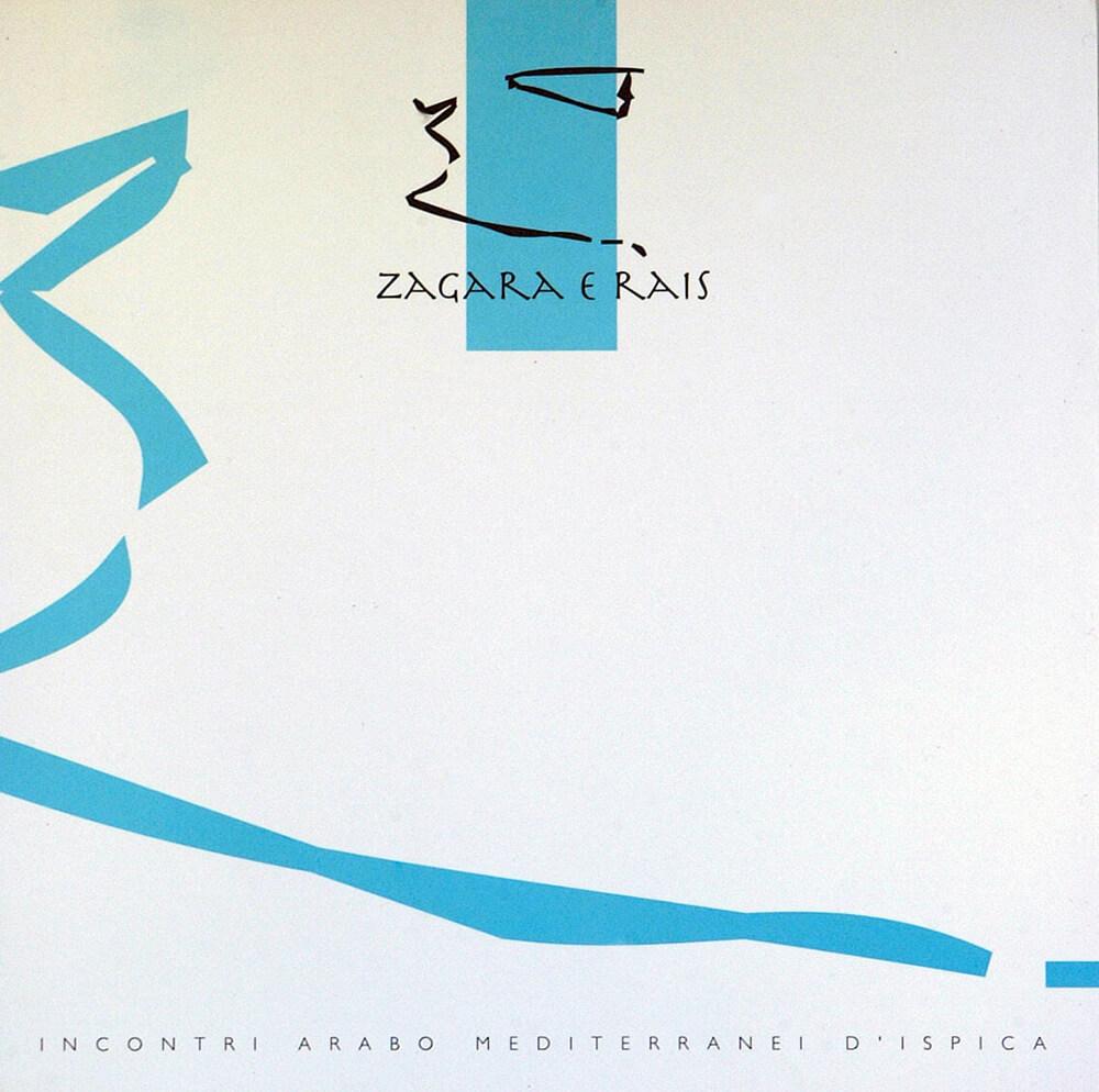 catalogo-zagara-e-rais-2007